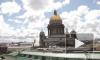 На реставрацию Исаакиевского собора в 2017 году потратят 100 млн музейных средств
