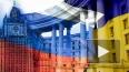 МИД Украины заявил ноту протеста