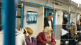 Акцией Бэнкси московское метро прорекламировало свои ...