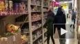 Во Владикавказе молодежь развлекается пугая продавцов ...