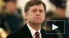 Макфол призвал США «обуздать Россию» и поддержать ...