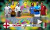 Расписание ЧМ по футболу-2014: болельщики с нетерпением ждут игры Англия - Италия