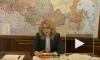 Голикова заявила о готовности 11 регионов к выходу из карантина