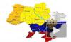 На заседании Совбеза ООН Россия заблокировала резолюцию США о том, что референдум в Крыму незаконен