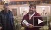 Кадыров пообещал отдать подаренный КВНщиками iPhone X лучшему чтецу стихотворения о Путине
