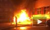 На Мебельной улице ночью сгорели два автомобиля