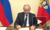 Песков считает, что Путину придется пожить в условиях ограничений
