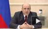 В России подготовят общенациональный план по восстановлению занятости