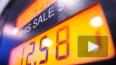 Министр энергетики спрогнозировал стабильность цен ...