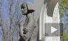 В Невском районе Санкт-Петербурга открывается памятник Ольге Берггольц