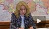 Голикова спрогнозировала серьезный рост смертности откоронавируса вмае