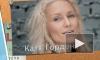 Телеведущая Катя Гордон, избитая мужем, решила подать на развод