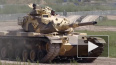 Турецкие танки ударили по сирийской армии вместе с терро...