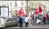 Коммунисты вышли на борьбу с ювенальной юстицией