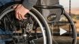 Минтруда решил ввести новые критерии инвалидности ...