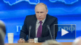 Владимир Путин предложил три кандидатуры на пост главы К...