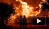 В России разрабатывают авиабомбу массой 250 кг для борьбы с пожарами