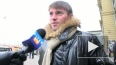 Петербуржцы: Ху из мистер Губанков