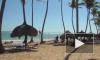 Российский турист покончил с собой на отдыхе в Доминикане