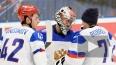 Матч Чемпионата мира по хоккею 2015 Россия – Словения ...