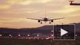 """В России три самолета получили сообщения о """"минировании"""" ..."""