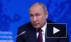Путин уволил десять генералов СК, МЧС и МВД