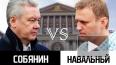 Противостояние Собянин – Навальный грозит беспорядками ...