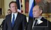 Путин схлестнется с Западом по Сирии на саммите G8