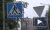 ДТП на Северном проспекте: кто ответит за смерть блокадницы?
