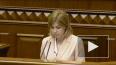 На Украине назначили нового вице-премьера по евроинтегра...