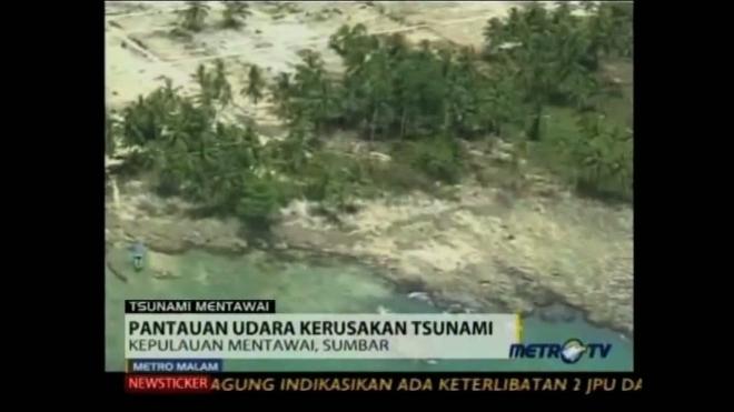 Жертвами цунами в Индонезии стали сотни человек