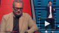"Константин Меладзе раскритиковал участника шоу ""Голос"" ..."