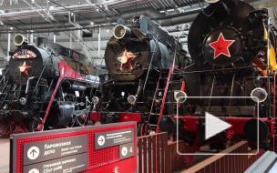 Музей железных дорог России открылся для посетителей в Петербурге