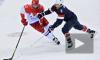 Хоккей США - Россия: Счет 3:2. Американцы выиграли по буллитам, спорная победа