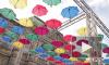 """В Петербурге состоится торжественное открытие """"Аллеи парящих зонтиков 2017"""""""
