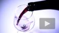 "Нарколог рассказал об опасности ""бокала вина за ужином"" ..."