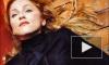Мадонна может не попасть в Петербург из-за Кобзона