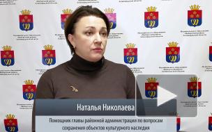 Николаева Наталья о ситуации с вандализмом в сквере на Красина, 13