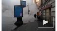 Прорыв трубы парализовал центр Петербурга