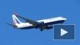 Боинг 737 совершил аварийную посадку в «Пулково»