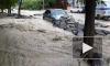 Туапсе, наводнение: пострадали 236 человек, видео свидетелей покоряют интернет