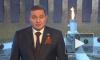 В Волгоградской области продлили режим самоизоляции
