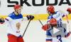 Матч Россия – Финляндия откроет Кубок Первого канала