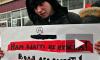 За убийство участника антипутинских акций в Самаре арестован любитель трупов и червей