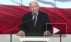 Качиньский заявил об ответственности РФ в выплате Польше репараций