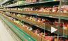 Разведенные супруги обокрали гипермаркет в Невском районе Петербурга