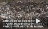 """Мусорные свалки в Янино угрожают охраняемому ЮНЕСКО природному объекту """"Колтушские высоты"""""""