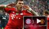 Бавария расправилась с Манчестер Юнайтед (3:1) и пробилась в полуфинал Лиги чемпионов. Красавец-гол забил Эвра