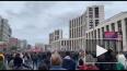 Мэрия Москвы согласовала митинг 25 августа на 100 ...