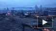 МЧС: все пожары в Хакасии и Забайкалье потушены